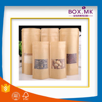 Recyclable Good Quality Zipper Kraft Packaging Paper Bag Plain