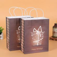High end customized logo recyclable packing kraft paper bag for gift