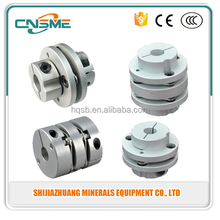 Disc coupling flexible coupler