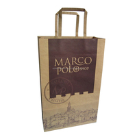 High quality decorative paper wine bottle bags