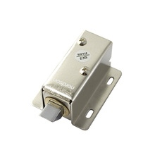 New product High stability12V or 24V / 6V electricall metal cabinet locks digital kitchen lock electronic solenoid lock