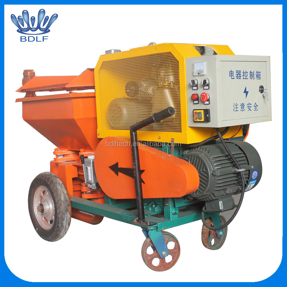 spray machine manufacture