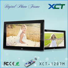 Factory price remote controller hd movie mp4 mobile of programmmmable digital photo frame