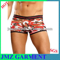 JMZ custom sexy sports underwear, panty for men