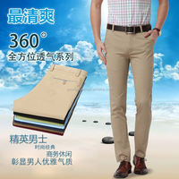 NZ101 New men formal pants designs khaki pants trousers
