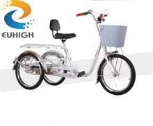 High quality cheap tricycle philippines for sale