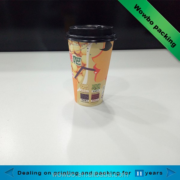 8oz 12oz single wall custom printed take out hot coffee beverage paper cups with lid