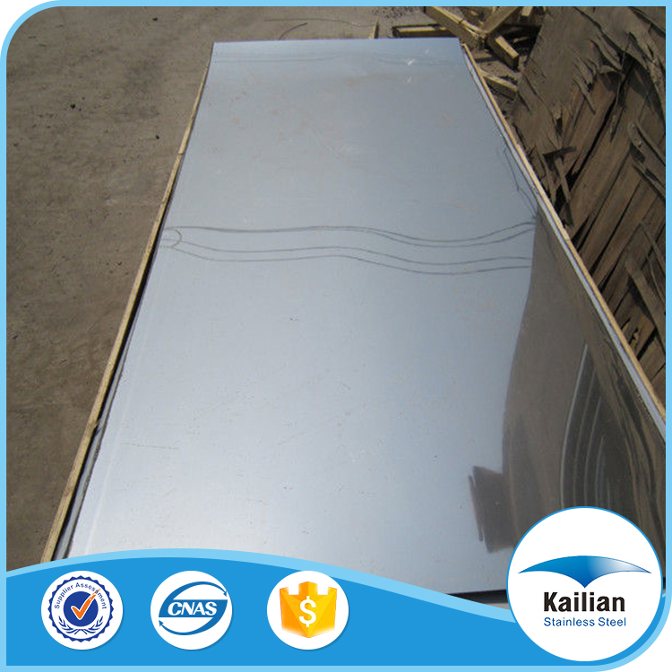 Inter paper available chemical16-18% chrome stainless steel sheet
