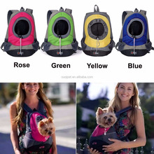 OPCWB-0002 Dog Backpack Carrier-Portable Dog Front Carrier with Mesh Pup Pack/Double Shoulders Straps Pet Carrier bag for Small