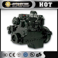 Diesel Engine Hot sale high quality diesel inboard boat jet engine