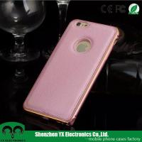 luxury metal aluminum bumper PU leather case cover for iphone 6s Plus