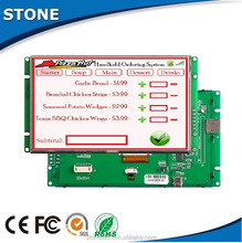 10.1 inch industrial intelligent TTF LCD dot matrix with RS232/RS485 interface for medical and beauty equipment