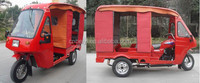 Electric 200cc water cooled passenger taxi motor car trike tricycle