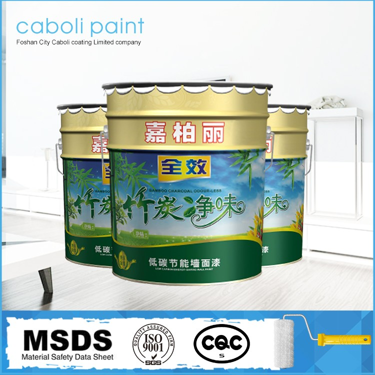 Caboli interior wall paint colors ideas for home decorative