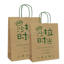High Quality Brown Paper Lunch Bags Factory Price Craft Paper Bag for Food