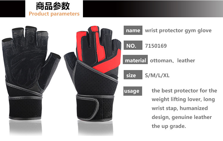 on line selling breathable indestructible genuine leather weight lifting glove