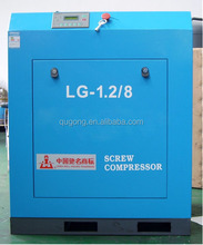 LG stationary motor drive china screw air compressor/AC Power LG Screw Air Compressor