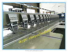 Nice quality used Brother 600 commercial computerized single head embroidery machine with multiple sewing functions