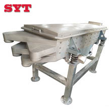 China ultrasonic vibrating screen machine / ultrasonic vibrating sieve