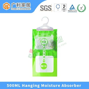 Non-toxic household use calcium chloride desiccant, hanging wardrobe moisture absorber