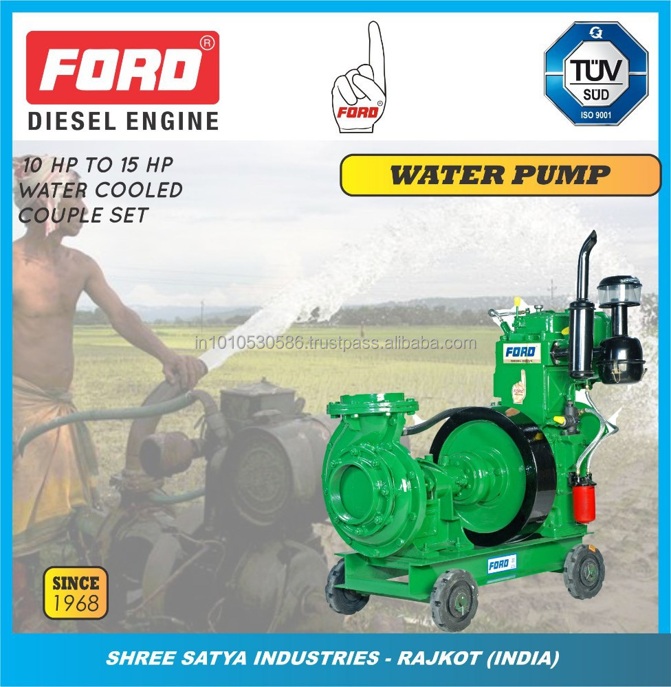WATER PUMP COUPLE SET