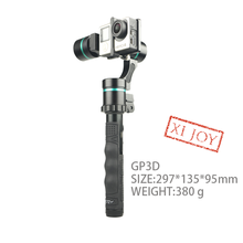 factory directly sell brushless handhold gimbal 3 axis stabilizer for sport cameras