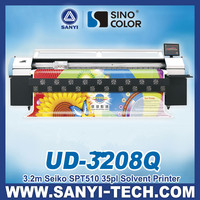 Large Format Printer with Seiko Head, 3208Q, 3.2m
