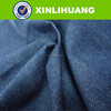 2015 the most popular denim fabric jeans fabric with cheap price