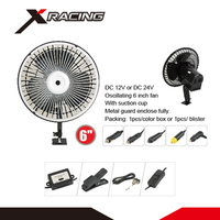 X-racing NMCF829 Portable Full Guard 6 inch 12v DC Oscillating Small Mini Car Roof Fan With Suction Cup