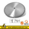 Tungsten Carbide Tipped Circular 305mm Wood Cutting Saw Blades