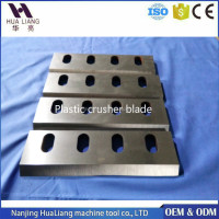 Best Price Blades For Plastic Crusher