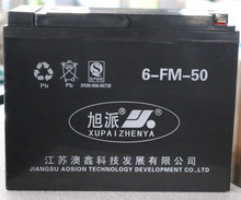 VRLA 12v50ah battery AGM deep cycle recondition service