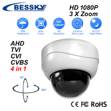 CCTV Security 2.0MP 2 Megapixels Auto Tracking PTZ Camera HD 3x autozoom Medium Speed Dome POE PTZ Camera