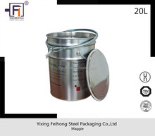 2.5l/5l/10/16l/18l/20l/23l/25l paint coating metal stainless steel tin bucket/can/container/drum/pail with lid and handle