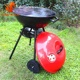 Round compact charcoal outdoor BBQ grill with wheels