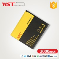 High quality sgm mobile phone battery best selling products in philippines
