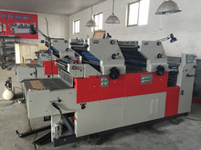 litho printing machines for sale