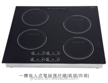Commercial Kitchen4-head Induction Cooker