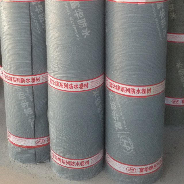 Self adhesive Bituminuous <strong>Membrane</strong> for Waterproofing