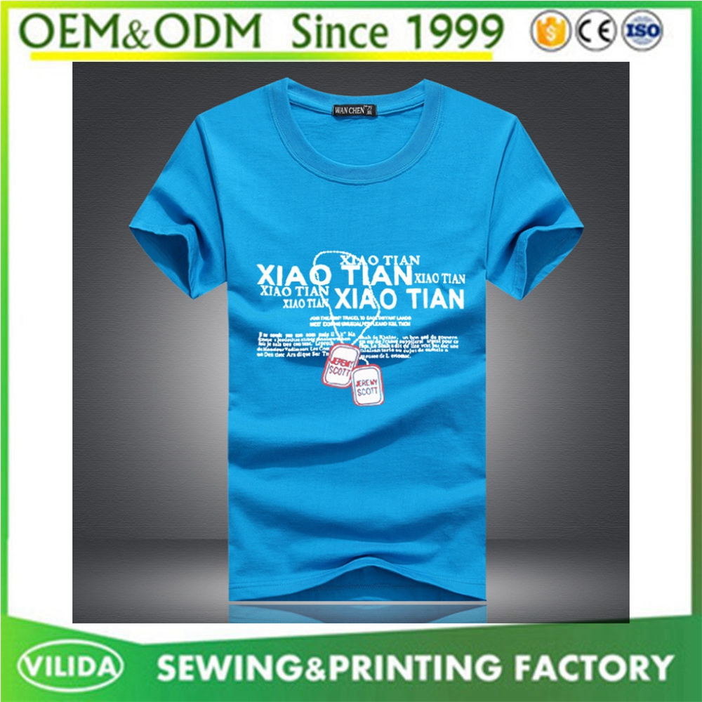 100 Polyester Dry Fit Custom T Shirt Printing Latest T