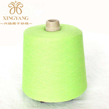 Best selling products 100% high tenacity spun polyester yarnyarn for weaving 100 textured filament yarn