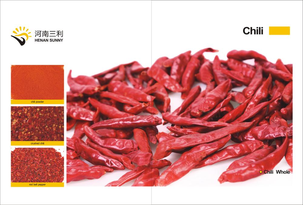 Hot Dry Red Chilli