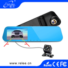2017 New car dvr rearview mirror 4.3inch screen auto dvrs hidden car camera with dual lens blackbox