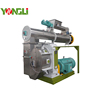 Fertilizer Machine Organic fertilizer production line