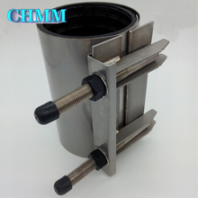 CR 1 Iron Or Stainless Steel Band Pipe Leak Flange Band Repair Clamp