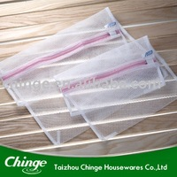 Polyster Mesh Laundry Bag 7939