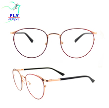 2018 new fashion stainless eyeglasses optical frames in china