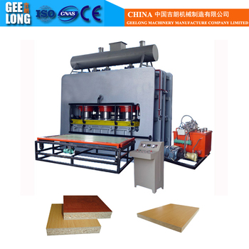 1200T Short Cycle Melamine Lamination Hot Press Machine