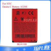 Battery BA S850/BL01100 1230mAh for HTC X515m EVO 3D EVO 4G G17 X515M X515D Mobile Phone Battery