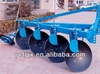 /product-detail/4-blade-reversible-disc-plough-for-tractor-1609143550.html